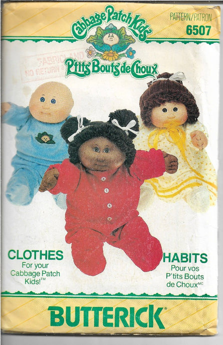 Butterick 6507 Cabbage Patch Kids Pajamas Vintage Sewing Pattern 1980s - VintageStitching - Vintage Sewing Patterns