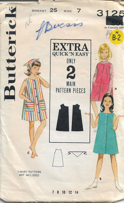butterick 3125 beachdress vintage pattern