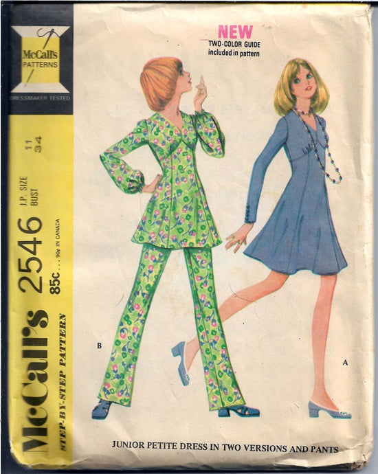 McCalls 2546 Junior Petite Ladies Shortie Dress Pants Vintage Sewing Pattern 1970s - VintageStitching - Vintage Sewing Patterns