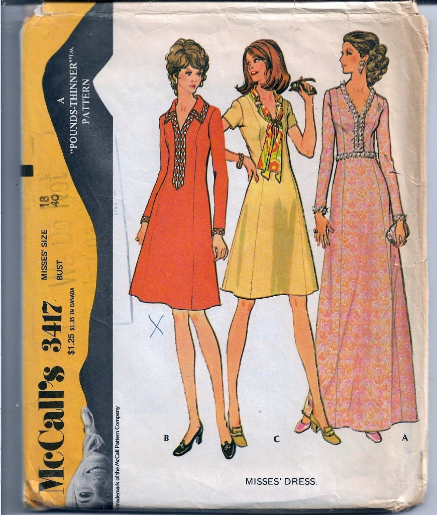 McCall's 3417 Vintage Sewing Pattern Ladies Long Princess Disco Dress Retro - VintageStitching - Vintage Sewing Patterns