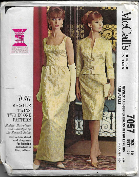 McCalls 7057 Evening Gown Bolero Jacket Skirt Vintage Sewing Pattern