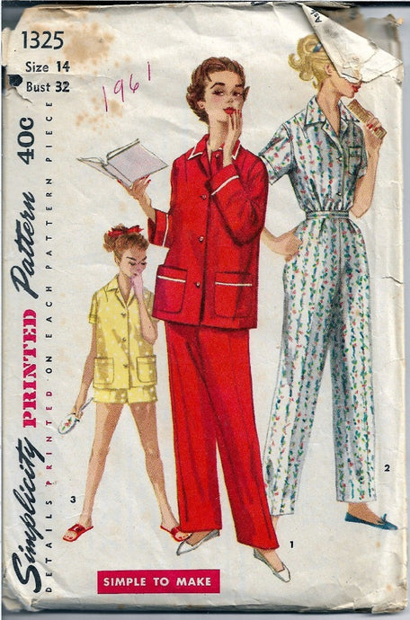 Simplicity 1325 Ladies Pajamas Shortie Two Piece Vintage Sewing Pattern 1950s - VintageStitching - Vintage Sewing Patterns