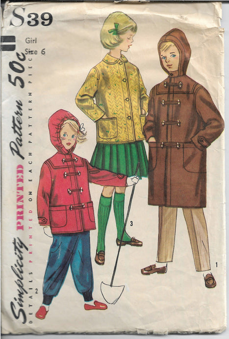 Simplicity S39 Childrens Duffle Coat Vintage Sewing Pattern 1950s - VintageStitching - Vintage Sewing Patterns