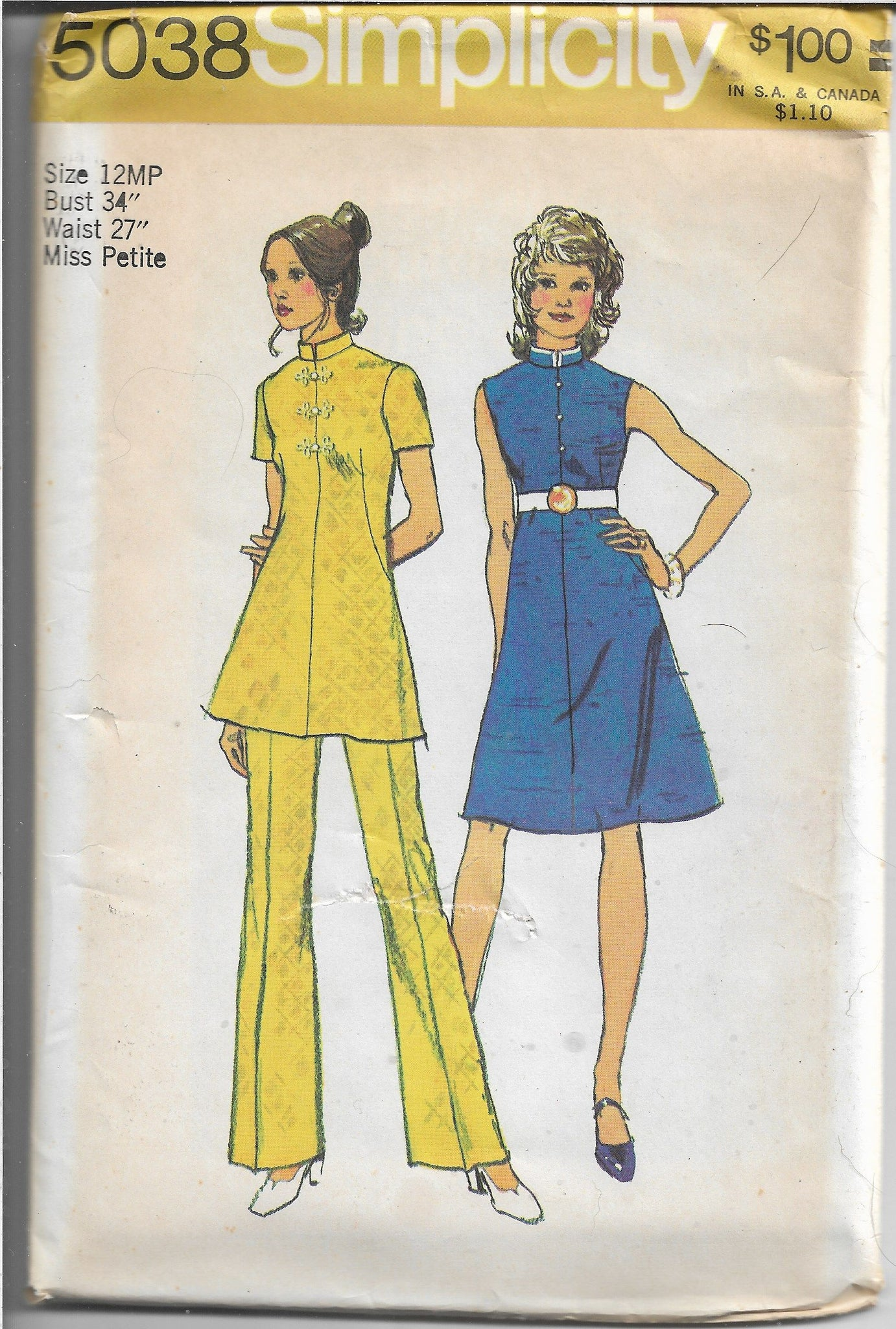 Simplicity 5038 Petite Dress Tunic Pants Vintage Sewing Pattern 1970s - VintageStitching - Vintage Sewing Patterns