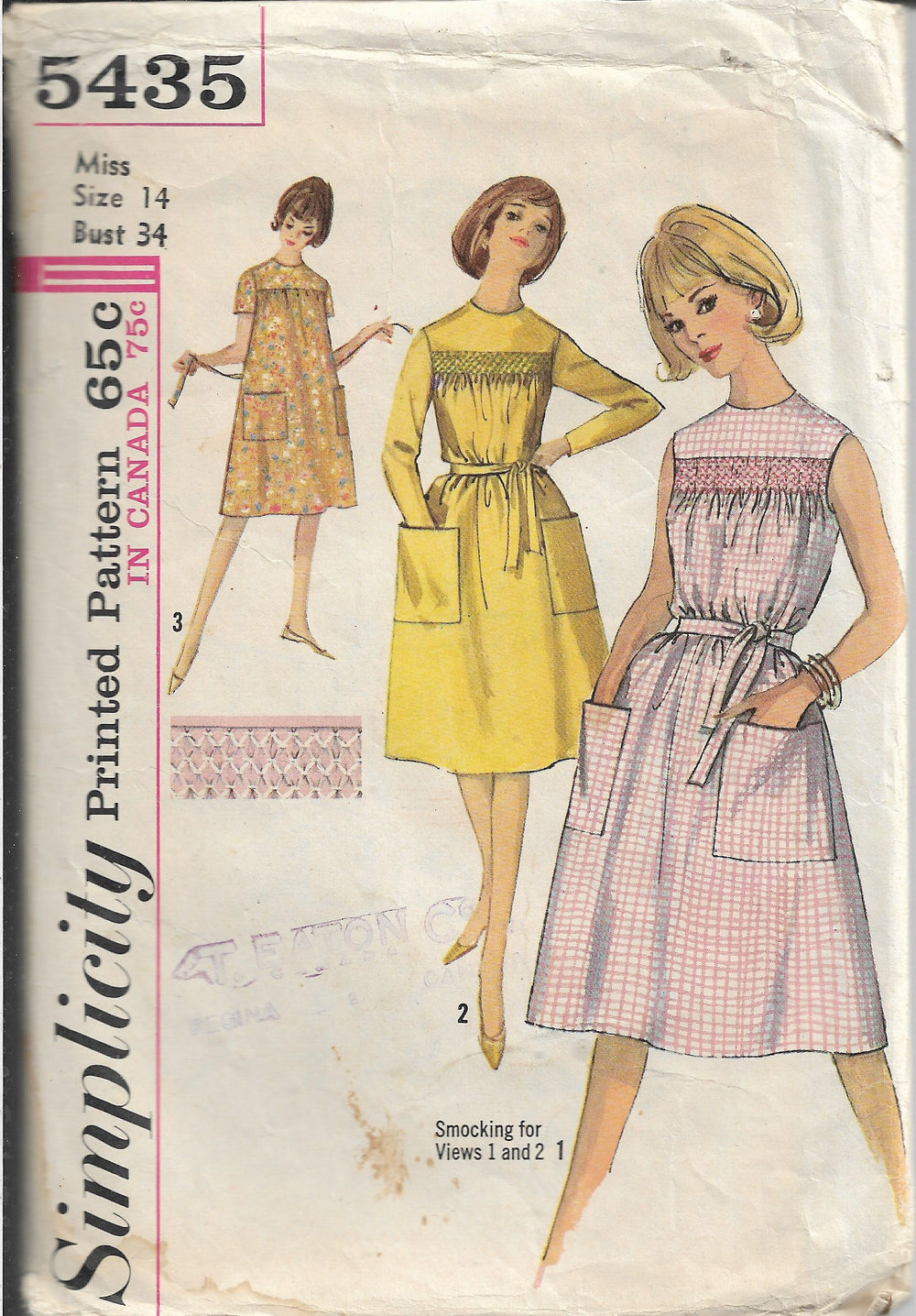 Simplicity 5435 Vintage Sewing Pattern Ladies One Piece Dress - VintageStitching - Vintage Sewing Patterns