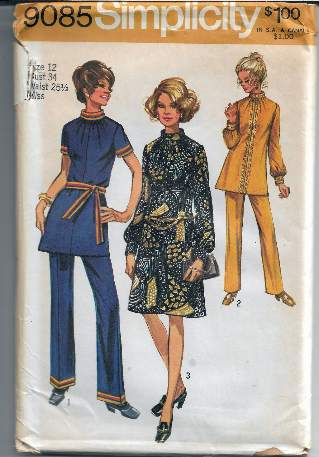 Simplicity 9085 Ladies Dress Tunic Vintage Sewing Pattern 1970s - VintageStitching - Vintage Sewing Patterns