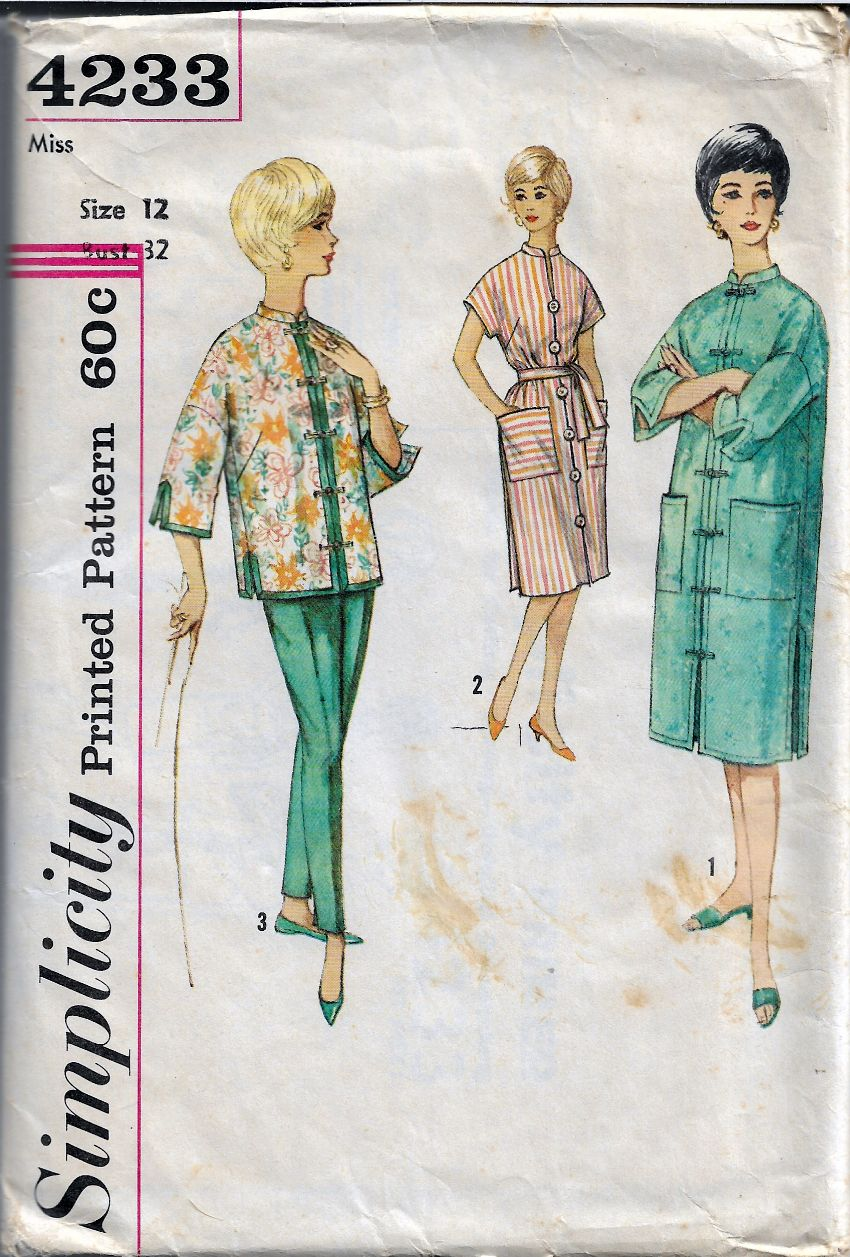 Simplicity 4233 Vintage Sewing Pattern Chinese Robe Lounge Set Patio Dress - VintageStitching - Vintage Sewing Patterns