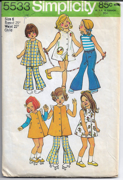 vintage pattern childs' simplicity 5533