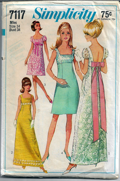 simplicity 7117 gown vintage pattern 1960s