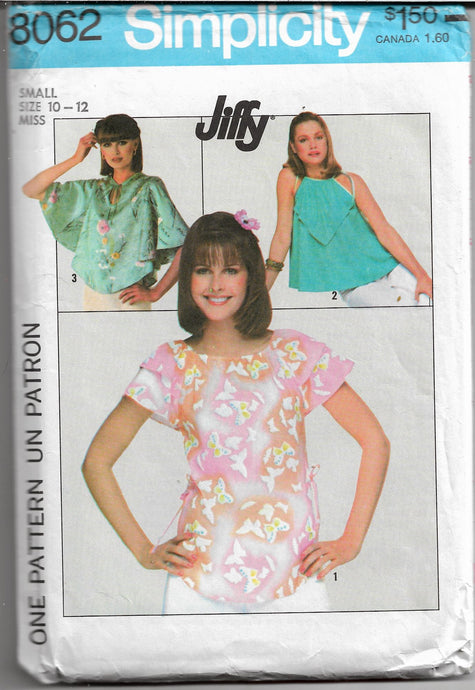 simplicity 8062 tops vintage pattern