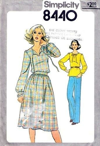 simplicity 8440 top skirt pants vintage pattern 1970s
