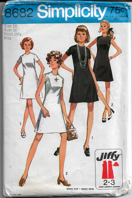 ladies dress vintage pattern simplicity 8632