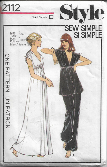 style 2112 gown vintage pattern 1970s