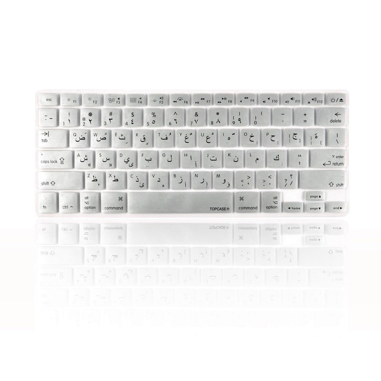 "Silver Arabic / English Silicone Keyboard Cover for Macbook Pro 13"" 15"" 17"""