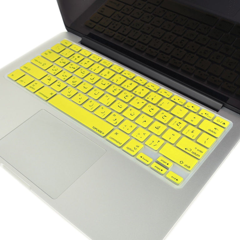 "Yellow Arabic / English Silicone Keyboard Cover for Macbook Pro 13"" 15"" 17"""
