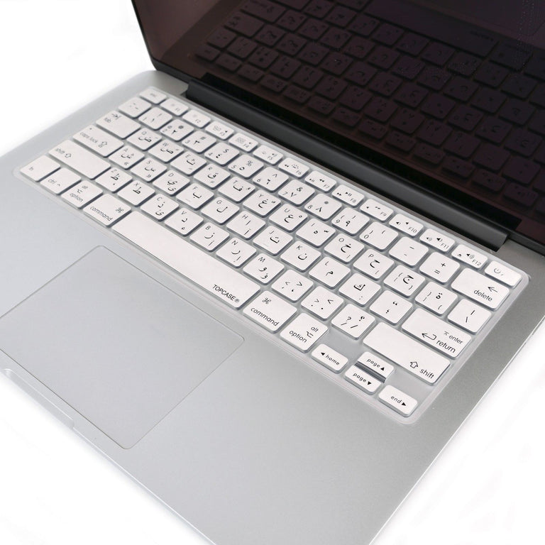 "White Arabic / English Silicone Keyboard Cover for Macbook Pro 13"" 15"" 17"""