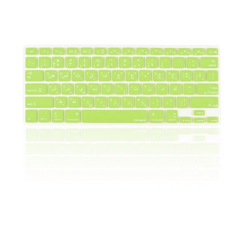 "Mint Green Arabic / English Silicone Keyboard Cover for Macbook Pro 13"" 15"" 17"" - TOP CASE"