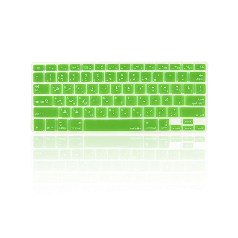 "Green Arabic / English Silicone Keyboard Cover for Macbook Pro 13"" 15"" 17"""