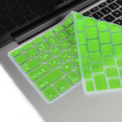 "Green Arabic / English Silicone Keyboard Cover for Macbook Pro 13"" 15"" 17"" - TOP CASE"