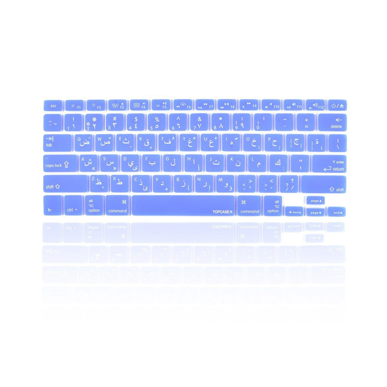 "Light Blue Arabic / English Silicone Keyboard Cover for Macbook Pro 13"" 15"" 17"" - TOP CASE"