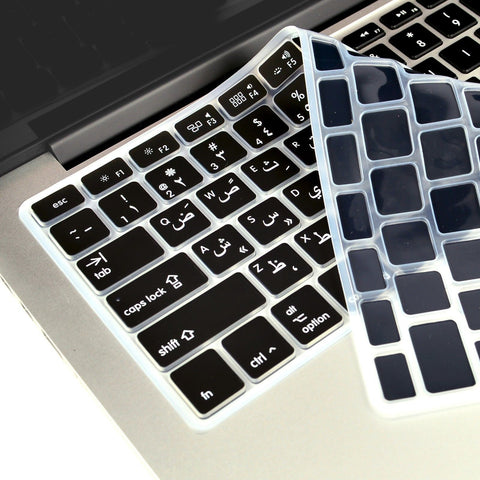 "Black Arabic / English Silicone Keyboard Cover for Macbook Pro 13"" 15"" 17"" - TOP CASE"