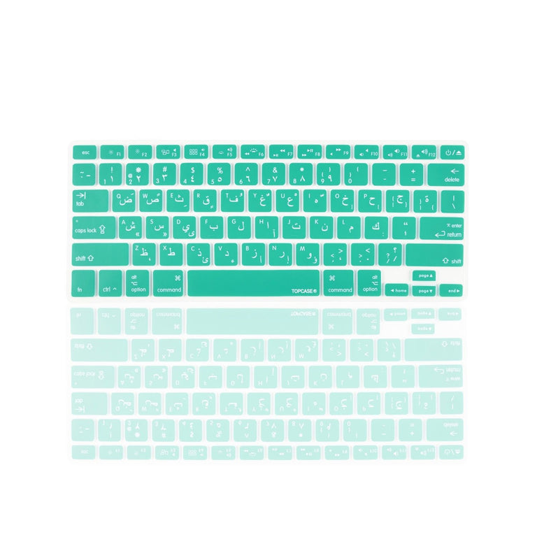 "Aqua Arabic / English Silicone Keyboard Cover for Macbook Pro 13"" 15"" 17"" - TOP CASE"