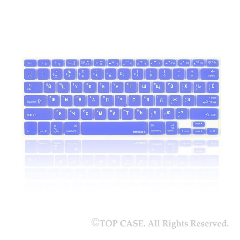 "Russian / English LIGHT BLUE Silicone Keyboard Cover for Macbook Pro 13"" 15"" 17"""