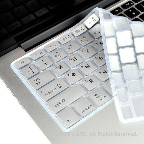"Russian / English SILVER Silicone Keyboard Cover for Macbook Pro 13"" 15"" 17"""