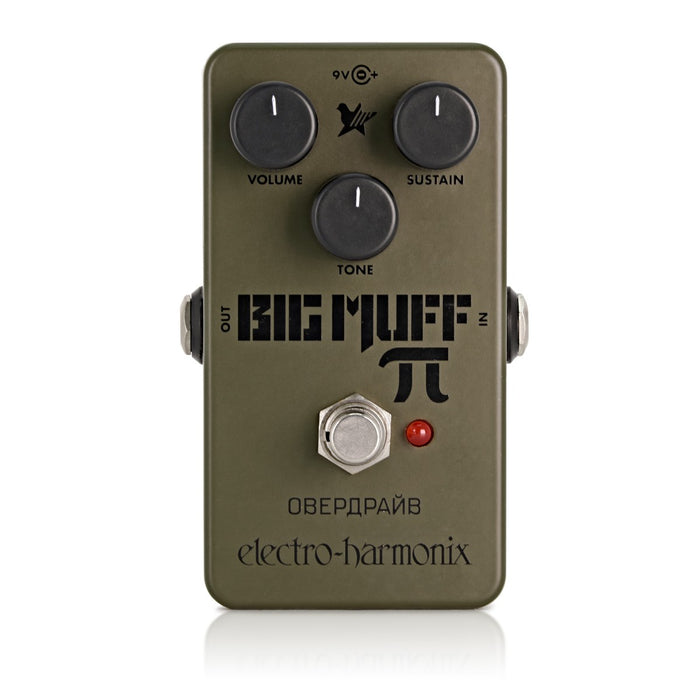 Nano Big Muff Russian (Green)