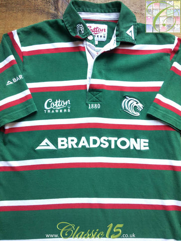 2005/06 Leicester Tigers Home Rugby Shirt (S)