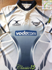 2010 Bulls Away Rugby Shirt (L)
