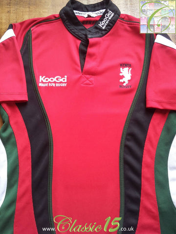 2007/08 Kenya Home Shirt (S)