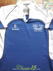2009/10 Israel Home Shirt (S)