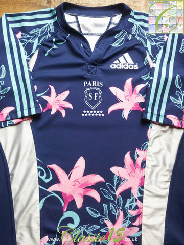 2007/08 Stade Francais Paris Home Rugby Shirt (M)