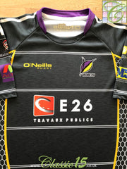 2017/18 Veore XV Home Rugby Shirt (3XL)