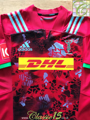 2017/18 Harlequins Away Rugby Shirt (XL)