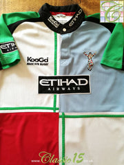 2007/08 Harlequins Away Rugby Shirt (M)