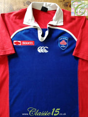 2005/06 Grenoble Home Rugby Shirt (S)