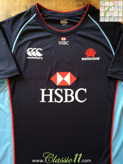 2013 Waratahs Training Rugby Shirt (L)