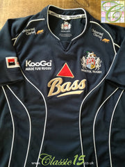 2007/08 Bristol Home Rugby Shirt (L)