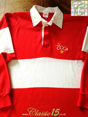 1980s CCCP Home Rugby Shirt (S)