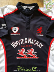 2006/07 London Scottish Home Rugby Shirt (L)