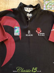 2003 Georgia Home World Cup Rugby Shirt (L)