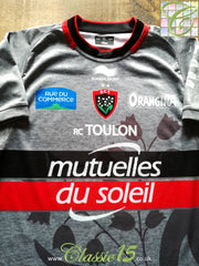 2014/15 RC Toulon Away Pro-Fit Rugby Shirt (XL)