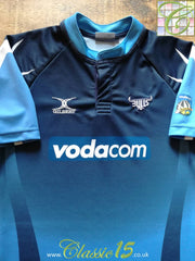 2006 Bulls Home Super 14 Rugby Shirt (M)