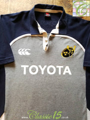 2006/07 Munster Away Rugby Shirt (M)