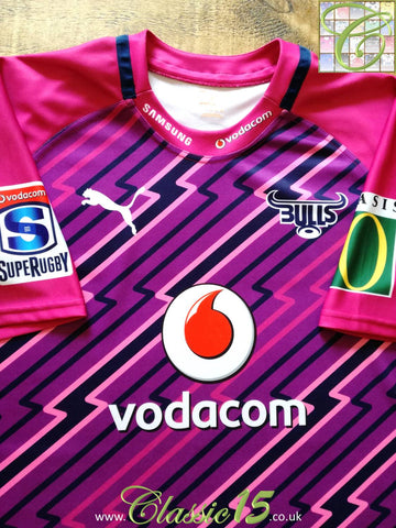2013 Bulls Away Super Rugby Shirt (M)