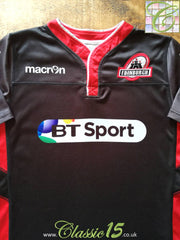 2016/17 Edinburgh Rugby Training Shirt (XL)
