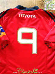 2011/12 Munster Home Pro12 Formotion Rugby Shirt #9 (S)