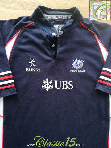 2008/09 Hong Kong Home Rugby Shirt (4XL)